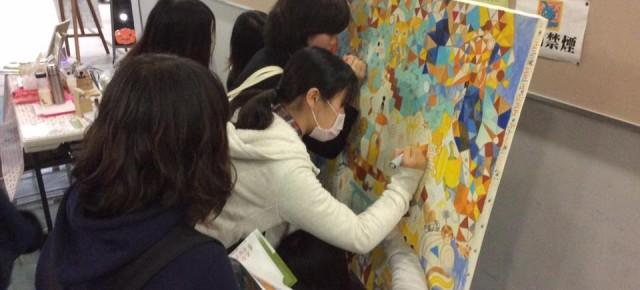 西日本福祉機器展   よろず変化三角文図
