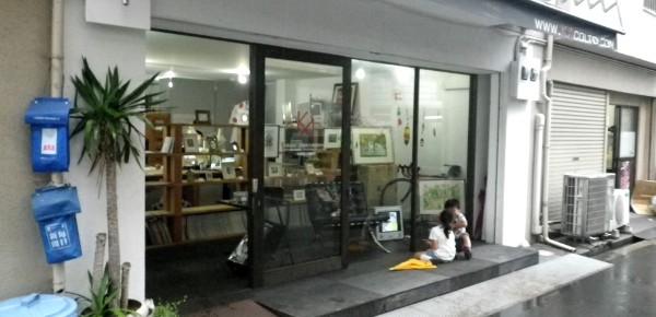 旅する工房大阪展示風景