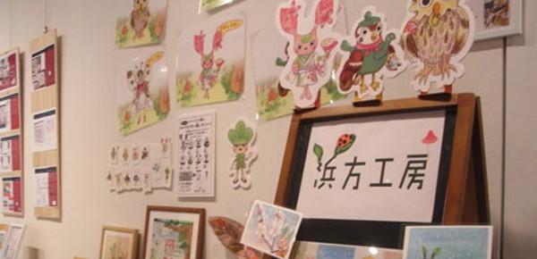 クレア展 北九州総合デザイナー協会